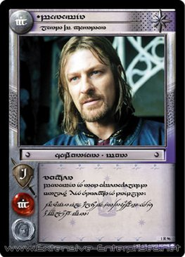 Boromir, Lord of Gondor