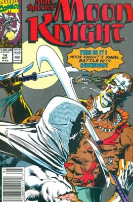 Marc Spector: Moon Knight #14