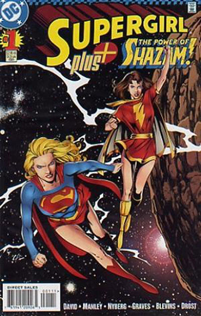 Supergirl Plus (1997)