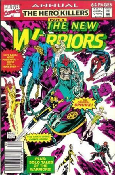 New Warriors, The #2 (Annual)