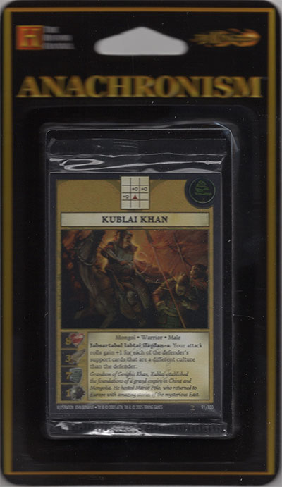 Anachronism Kublai Khan, Booster Pack