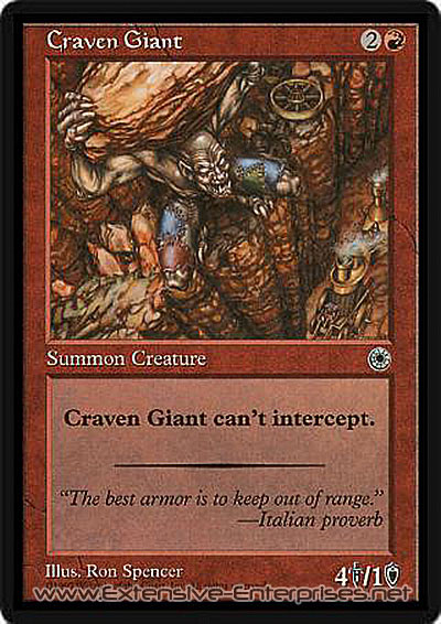 Cavern Giant