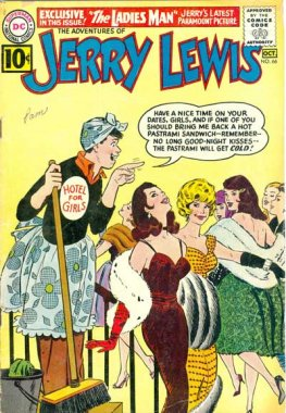 Adventures of Jerry Lewis, The #66