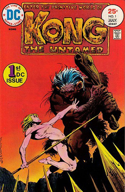 Kong the Untamed (1975-76)